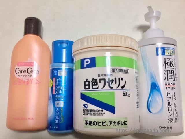 敏感肌・乾燥肌用化粧品